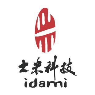 Wechat shared logo